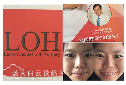 Loh Cosmetic & Laser Surgery