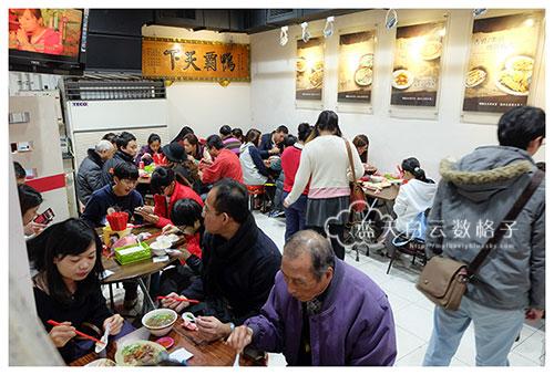 台湾新竹美食:庙口鸭香饭