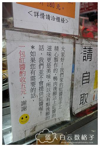 20160102_Taiwan_4096