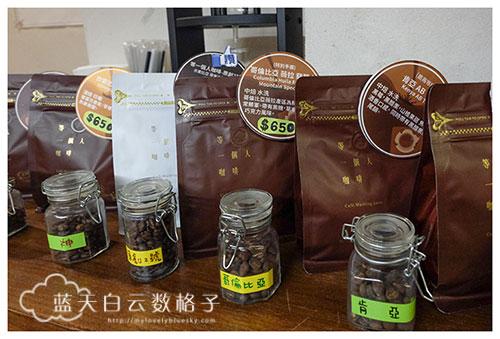 20160105_Taiwan_3440