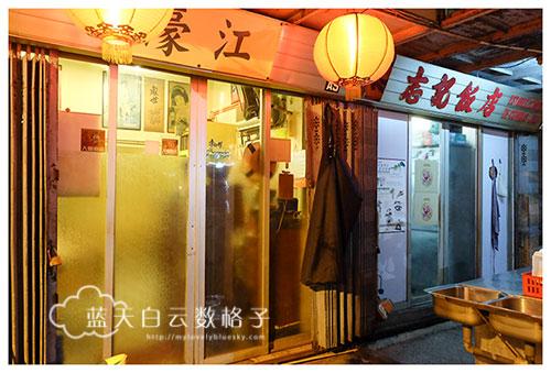 20160120_Macao_0427