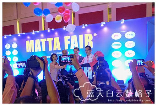 20160312_Matta-Fair-2016_0207