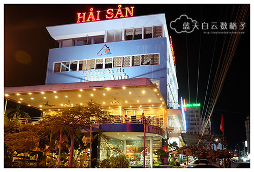 20151103_Ha-long-bay-Hanoi-by-Victoria-Tourism_1336