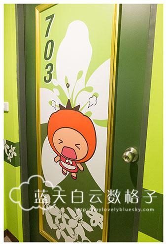 20160101_Taiwan_4418