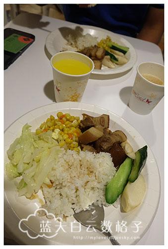 20160102_Taiwan_3990