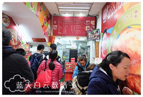 20160118_Macao_1250