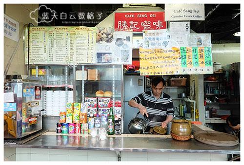 20160118_Macao_1426