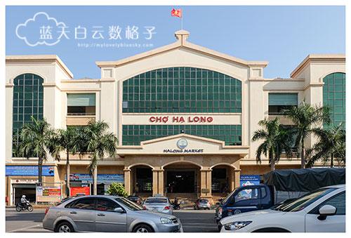 20151102_Ha-long-bay-Hanoi-by-Victoria-Tourism_1691