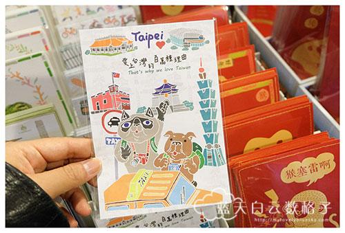 20160103_Taiwan_3896