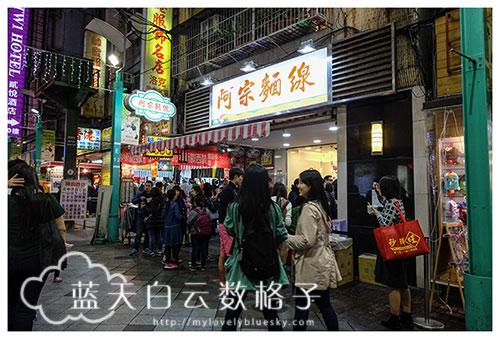 20160103_Taiwan_3901