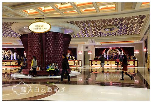 20160119_Macao_0784