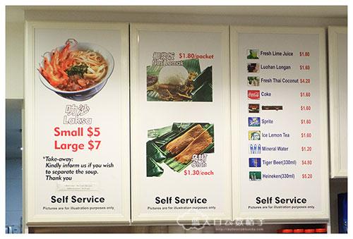 20160314_Singapore_0249