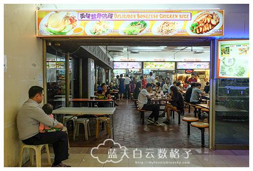 新加坡加东 Katong 美食:美味起骨鸡饭 Delicious Boneless Chicken Rice
