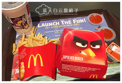 McDonald's Singapore: The Angry Birds ™ Super Red Burger
