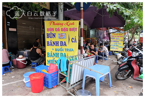20151105_Ha-long-bay-Hanoi-by-Victoria-Tourism_0279