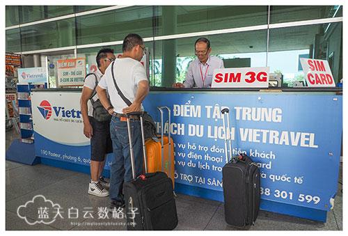 20160702_Vietnam-Ho-Chi-Minh_1431