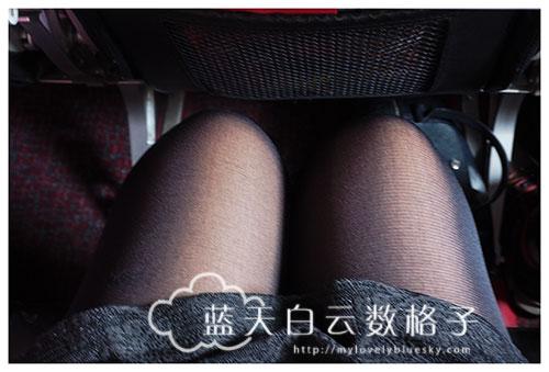 Queena.com.my的FOOTED LEGGINGS (白竹炭)