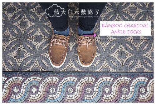 BAMBOO CHARCOAL ANKLE SOCKS - AIR CUSHIONED 保健袜