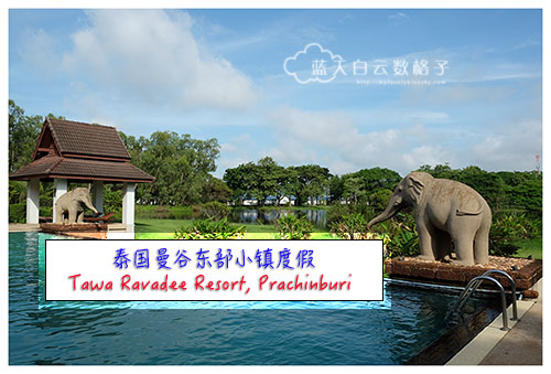 20160728_Thailand-DoubleA-Bangkok-Singapore_0634