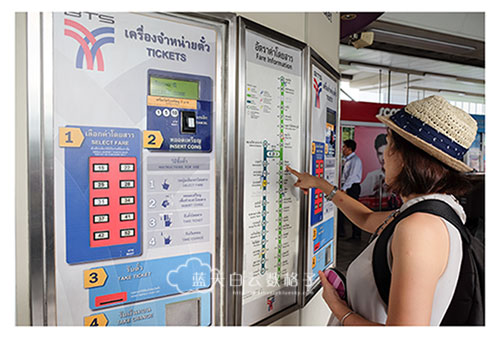 20160729_Thailand-DoubleA-Bangkok-Singapore_0338