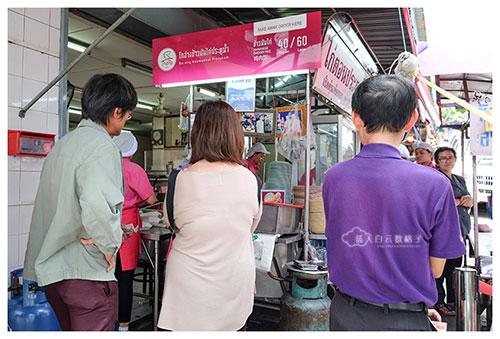 20160729_Thailand-DoubleA-Bangkok-Singapore_0430