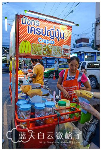 20160729_Thailand-DoubleA-Bangkok-Singapore_0530