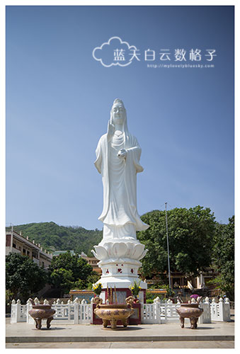 Goddess of Mercy, Vung Tau