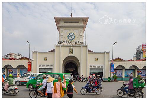 Ho Chi Minh City - Bến Thành Market