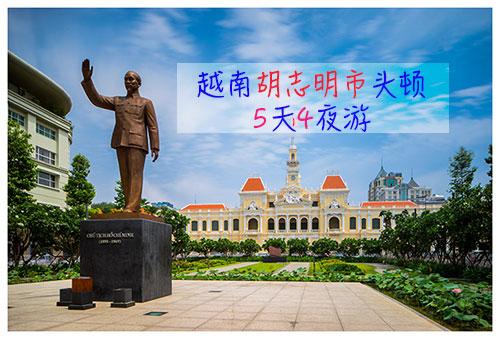 越南胡志明市 - 西貢聖母大教堂