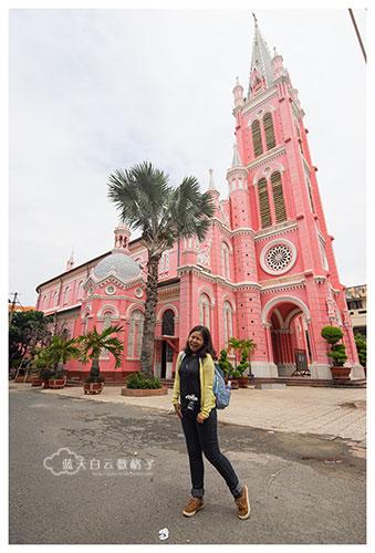 Ho Chi Minh City - Tân Định Church