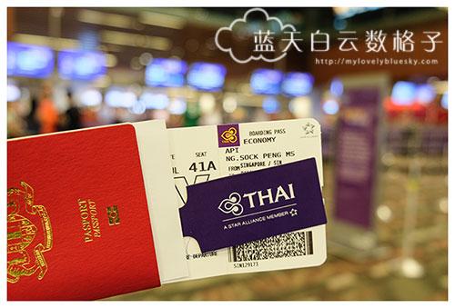 20160727_Thailand-DoubleA-Bangkok-Singapore_0910