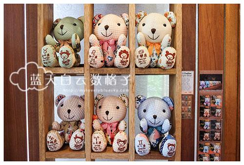 槟城旅游:Helen's Handmade Bear 5th Solo Exhibition