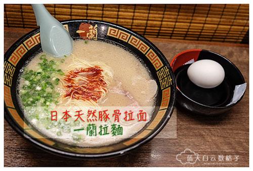 20160913_japan-osaka-usj_1165