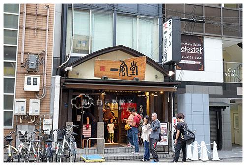 20160914_japan-osaka_2071