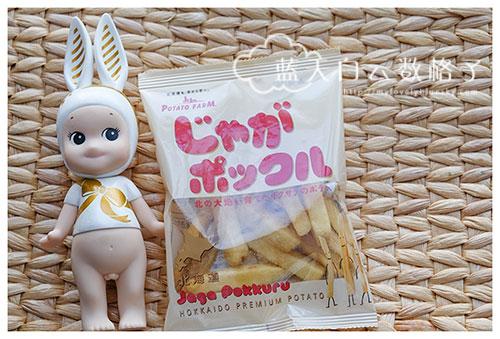 20160918_japan_2345