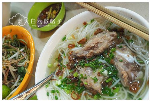 Cho Ben Thanh Market - Phở