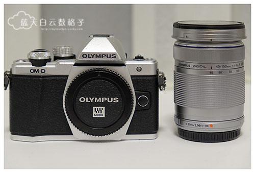 Olympus OM-D E-M10 Mark II + M.ZUIKO DIGITAL ED 12-50mm F3.5-6.3 EZ