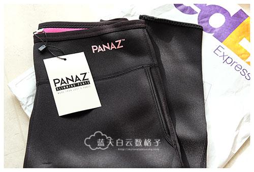 """Panaz® Slimming Pants 给人的第一个印象它是瘦身裤,名字""""Panaz""""就是马来文""""Panas""""的近音,这条裤子成为多数人的瘦身裤,穿上了之后,裤子与皮肤产生的摩擦,热能让皮肤容易排汗,无形中帮助了多数人成功瘦身。"""