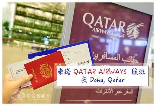 20160926_qatar-doha_1718