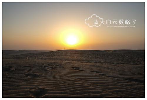 20160927_qatar-doha_1642