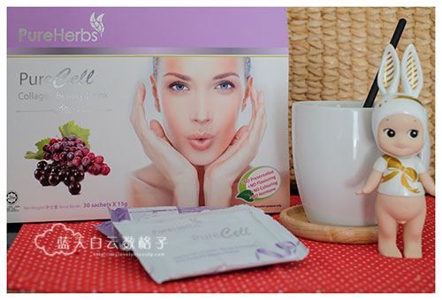20161028_pureherbs-purecell-collagen-beauty-drink_0478