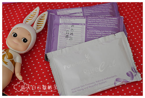 女人爱美日记:PureCell Collagen Beauty Drink