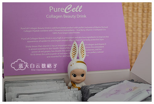 20161028_pureherbs-purecell-collagen-beauty-drink_0488
