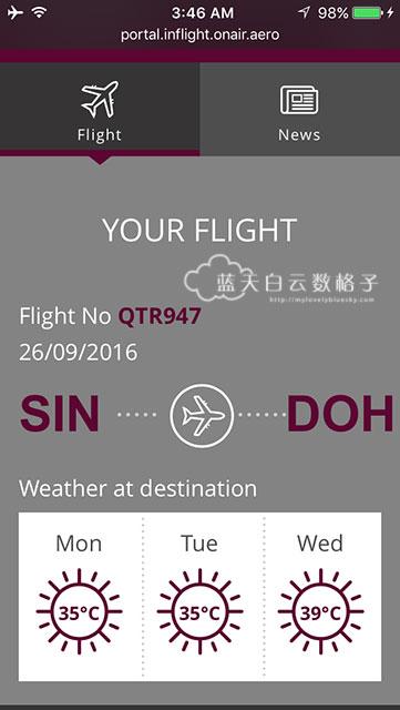 Qatar Airways : Singapore Doha @ Hamad International Airport