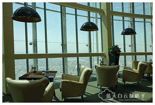 Panaroma & Sky Lounges