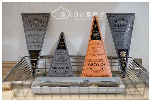 芙蓉手帐文具购物: Tabiyo Shop