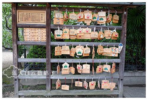 20160914_japan-osaka-usj_0095