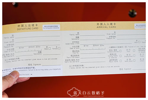 20161114_china-hainan-guiyang_1949