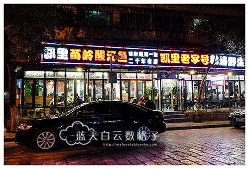 20161115_china-hainan-guiyang_1864