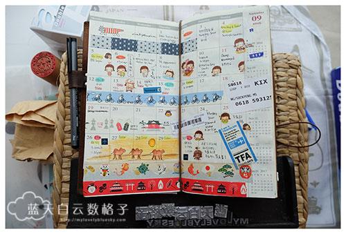 Monthly Diary 月帐回顾2016年